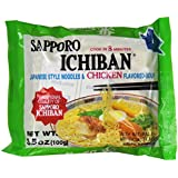 Sapporo Ichiban Japanese Style Noodles and Chicken Flavored Soup, 3.5-Ounce (Pack of 8)