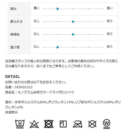 [カール カナイ ゴルフ] ポロシャツ メンズ モノグラム 総柄 カラー ドライ ポロシャツ 182KG1212 ブラック Lサイズ
