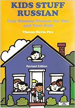 Book Kids Stuff Russian (English and Russian Edition) by Therese Slevin Pirz (2011-12-11)