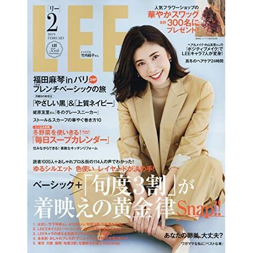LEE 2019年2月号 表紙画像