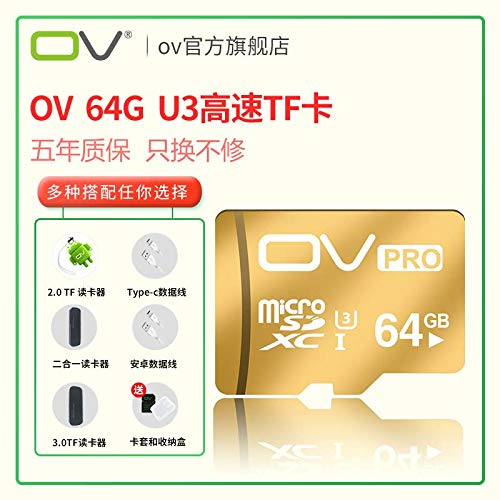 (OV 64g Phone Memory Card tf Card Memory U3-Speed Dual tachograph Dedicated sd Card Flash Memory Card microSD Memory Card is Compatible with Stable Quality Wafer Genuine Security)