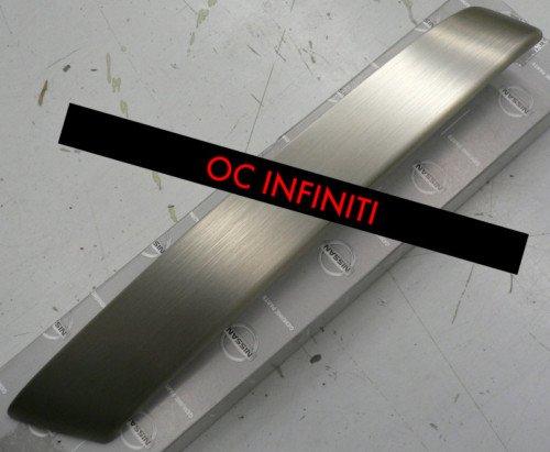 Infiniti Nissan Genuine Factory Original OEM G35 2DR OEM FACTORY DOOR GRIP CAP DRIVER SIDE BRUSHED ALUMINUM