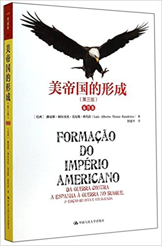 Book The Formation of American Empire (3rd Edition, Illustrated Version)