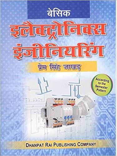 Basic Electronics In Hindi Language Pdf