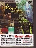 Avalon Memorial Box (Japan Version)