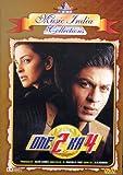 One 2 Ka 4 - (DVD/Indian Cinema/Bollywood/Hindi Film/Shahrukh Khan)