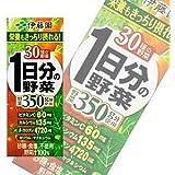 伊藤園 1日分の野菜200ml紙パック×24本入×(2ケース)