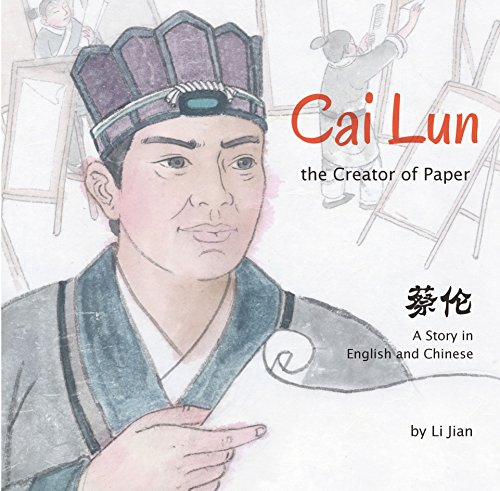 Cai Lun, The Creator of Paper: A Story in English and Chinese (De Li Paper)