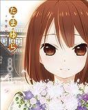 Animation - Tamayura Sotsugyo Shashin Dai 2 Bu Hibiki [Japan DVD] DB-827