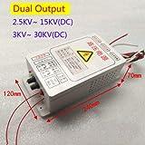 High Voltage Power Supply 300W DC