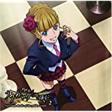 DJCD『うみねこのなく頃に』 EpisodeR -Radio of the golden witch- 第2巻
