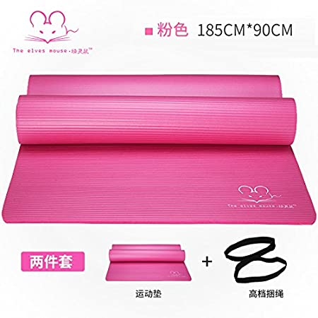 DADAO-Esterilla de Yoga fitness engrosamiento pad 15mm ...