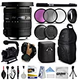 Best 47th Street Photo Landscape Lenses For Canons - Sigma 10-20mm F3.5 EX DC HSM Lens Review