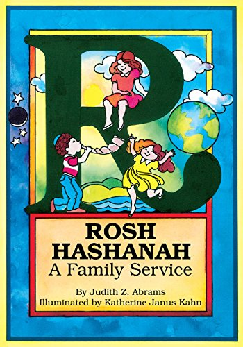 (Rosh Hashanah: A Family Service (Fall Holiday Services))