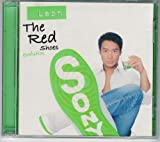 The Red Shoes by Leon Lai (2001-01-01)