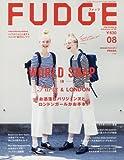FUDGE(ファッジ) 2016年 08 月号