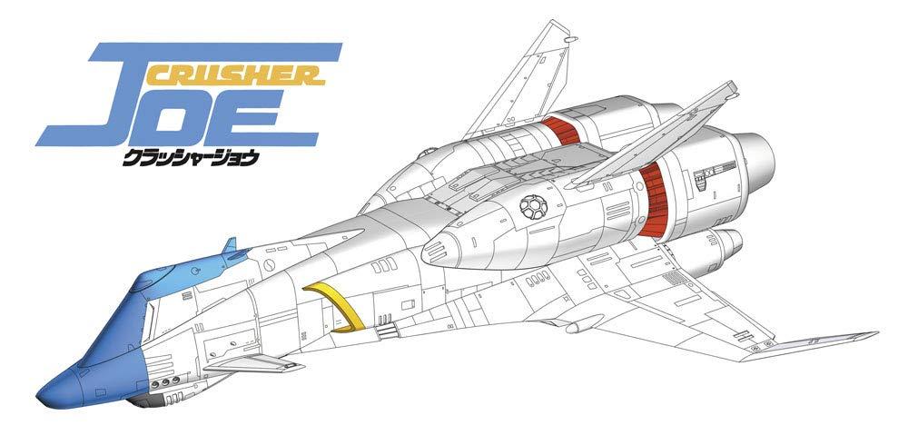 ハセガワ クリエイターワークスシリーズ クラッシャージョウ ミネルバ 1/400スケール 色分け済みプラモデル CW18