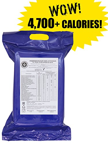 Russian MRE Emercom IRP Emergency Food Daily Pack Meals Ready-to-Eat Ration Exp. Date 2020 - A Pack Ready Meal