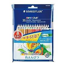 Set 144 ND36P 36 colors Staedtler Noris Club colored pencils (japan import)