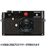 LEICA(ライカ) Leica(ライカ) ライカM-P Typ 240 ズマリット35mmセット ブラック