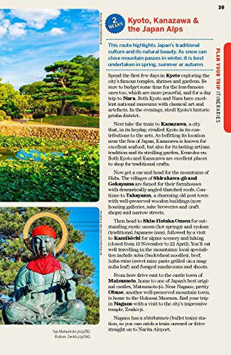 516hCJpRoWL - Lonely Planet Japan (Travel Guide)