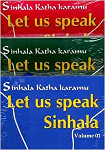 Let Us Speak Sinhala / Sinhala Katha Karamu: S. Perera: 9786000004200