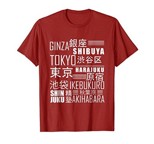 Mens Tokyo Shibuya Akihabara Harajuku Japanese Cities T-Shirt Large Cranberry