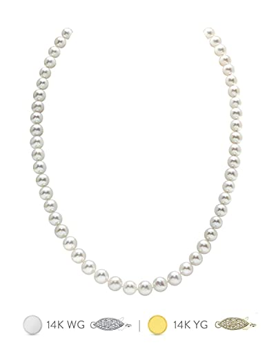 368c80a961c70 THE PEARL SOURCE 14K Gold AAA Quality Round White Freshwater Cultured Pearl  Necklace for Women in 18