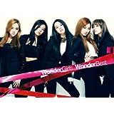 Wonder Best KOREA/U.S.A/JAPAN 2007-2012(初回生産限定盤)(DVD付)