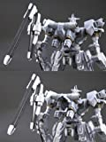 Armored Core Asupina White Glint ARMORED CORE 4 Ver. (1/72 scale plastic kit)