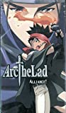 Arc the Lad - Alliance (Vol. 4) [VHS]