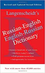 DICTIONARY RUSSIAN ENGLISH TO