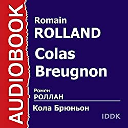 Colas Breugnon [Russian Edition]