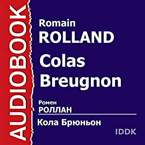 Colas Breugnon [Russian Edition] Audiobook