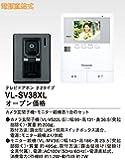 パナソニック(Panasonic) カラーテレビドアホン VL-SV38XL