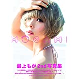 最上もが MOGAMI 小さい表紙画像