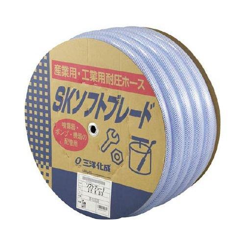 サンヨー SKソフトブレードホース15×22 30mドラム巻 SB1522D30B B000TG8MYG 内径15mm×50m 内径15mm×50m
