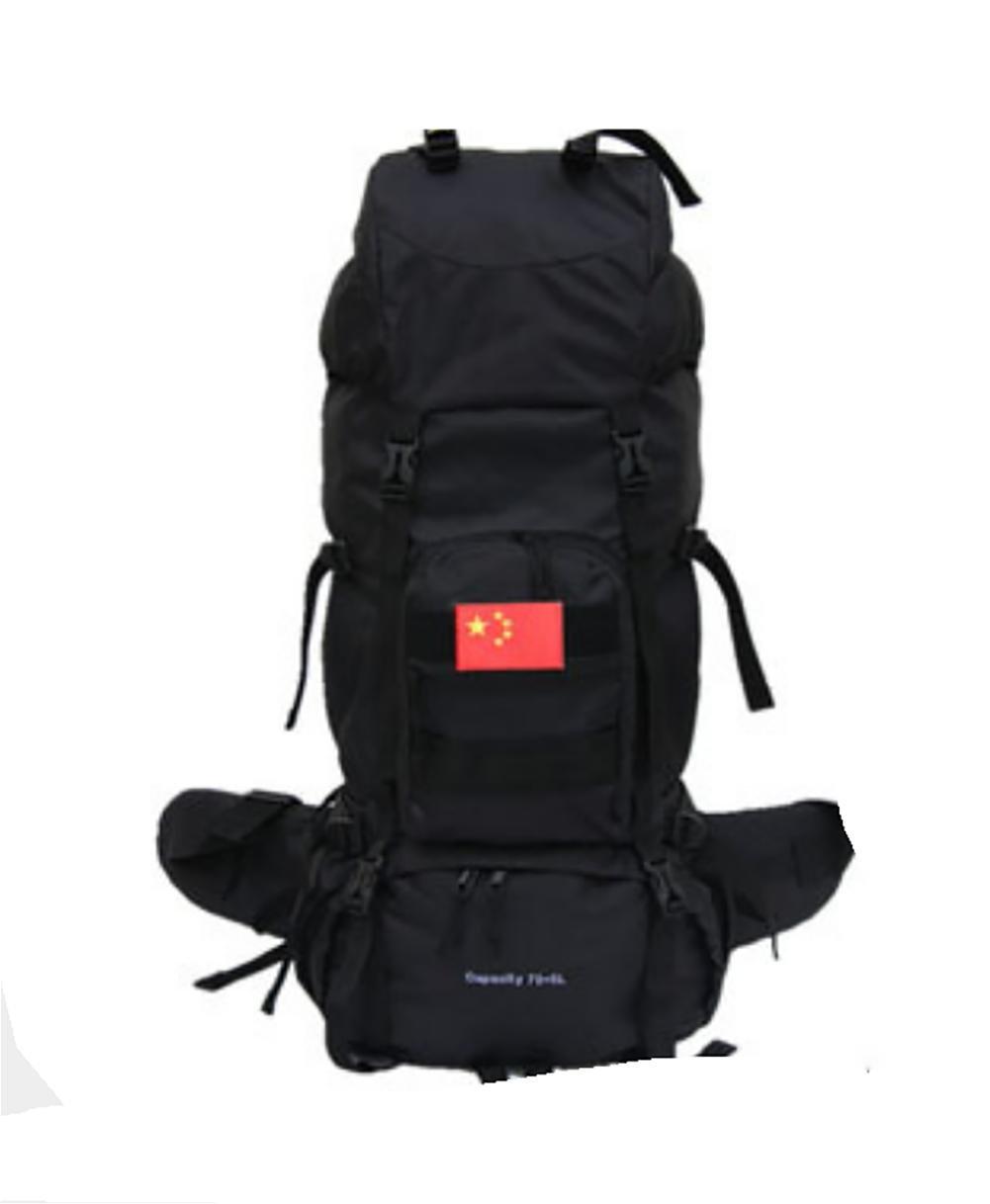 Verschlüsselung Oxford Tuch Outdoor camping 75L Rucksack wandern Tasche große Kapazität Rucksack Taschen
