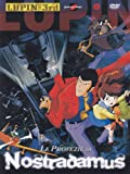 Lupin III - Le Profezie Di Nostradamus [Italian Edition]