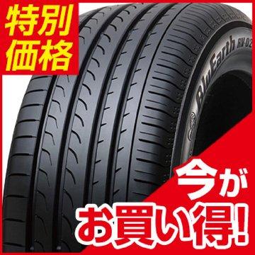 YOKOHAMA ブルーアース RV-02 SALE 195/65R15 91H タイヤ単品1本価格 B07415VMTW