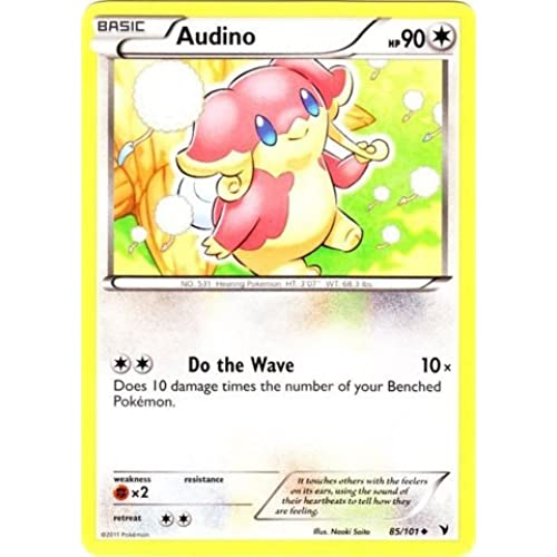 pokemon audino amazon com