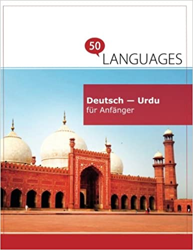 Urdu Für Anfänger | Hese