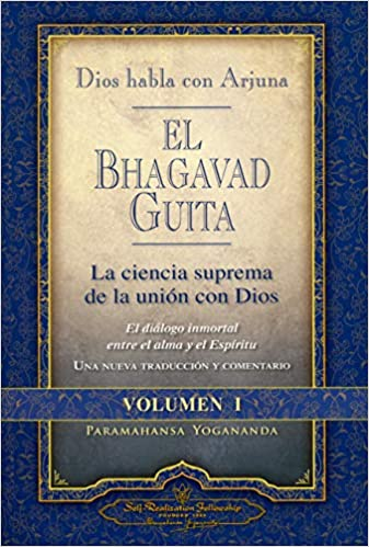 Amazon.com: Dios habla con Arjuna: El Bhagavad Guita, Vol. 1 ...