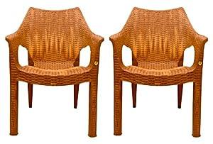 PRIMA - Columbia Chair (Sandalwood Color) - Set Of 2.