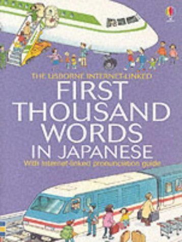 1000 words japanese - 8