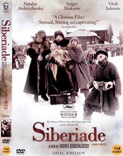 Siberiade (Andrey Konchalovskiy)