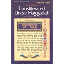 Transliterated Linear Haggadah: With Laws and Instructions (Artscroll Mesorah)