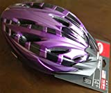 Bell Delphina Purple Bike Helmet Ages 14 and up