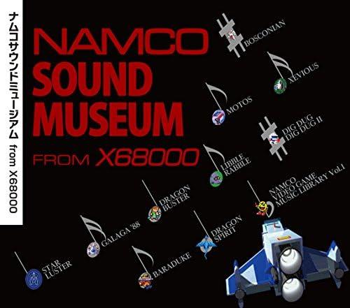 ナムコサウンドミュージアム from X68000 (6CD)