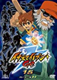 Inazuma Eleven GO 15 (Chrono Stone 03) DVD [Japan Import]